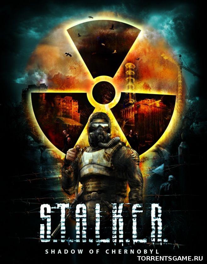 Скачать Сталкер Новинки на Тень Чернобыля - картинка 4