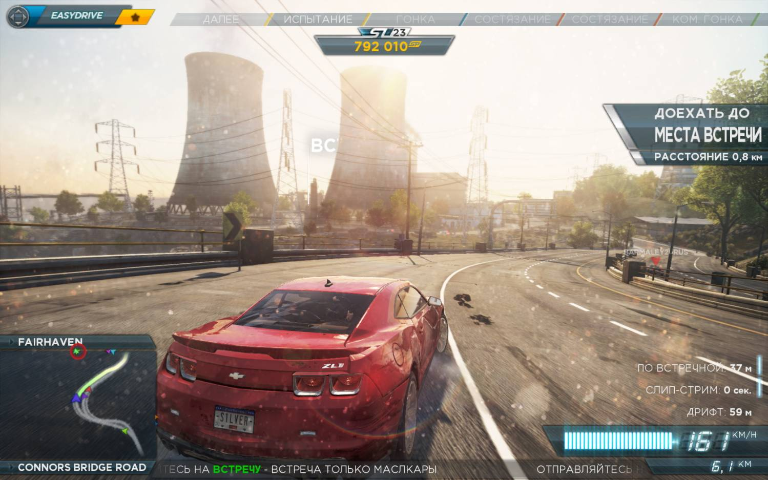 /load/games/racing/need_for_speed_most_wanted_2012/5-1-0-28