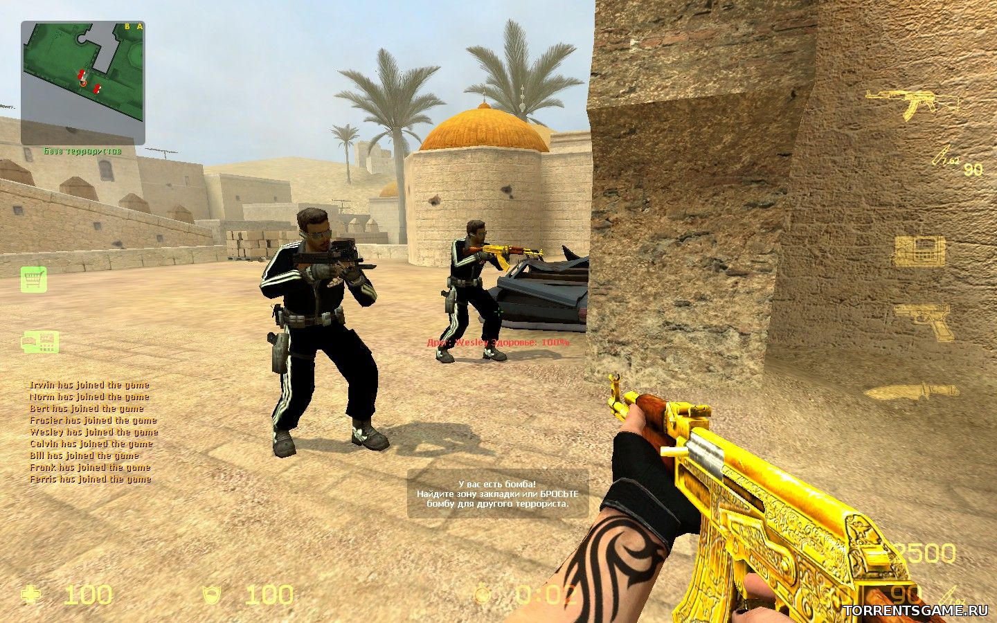 /load/games/shooter/counter_strike_source/3-1-0-70